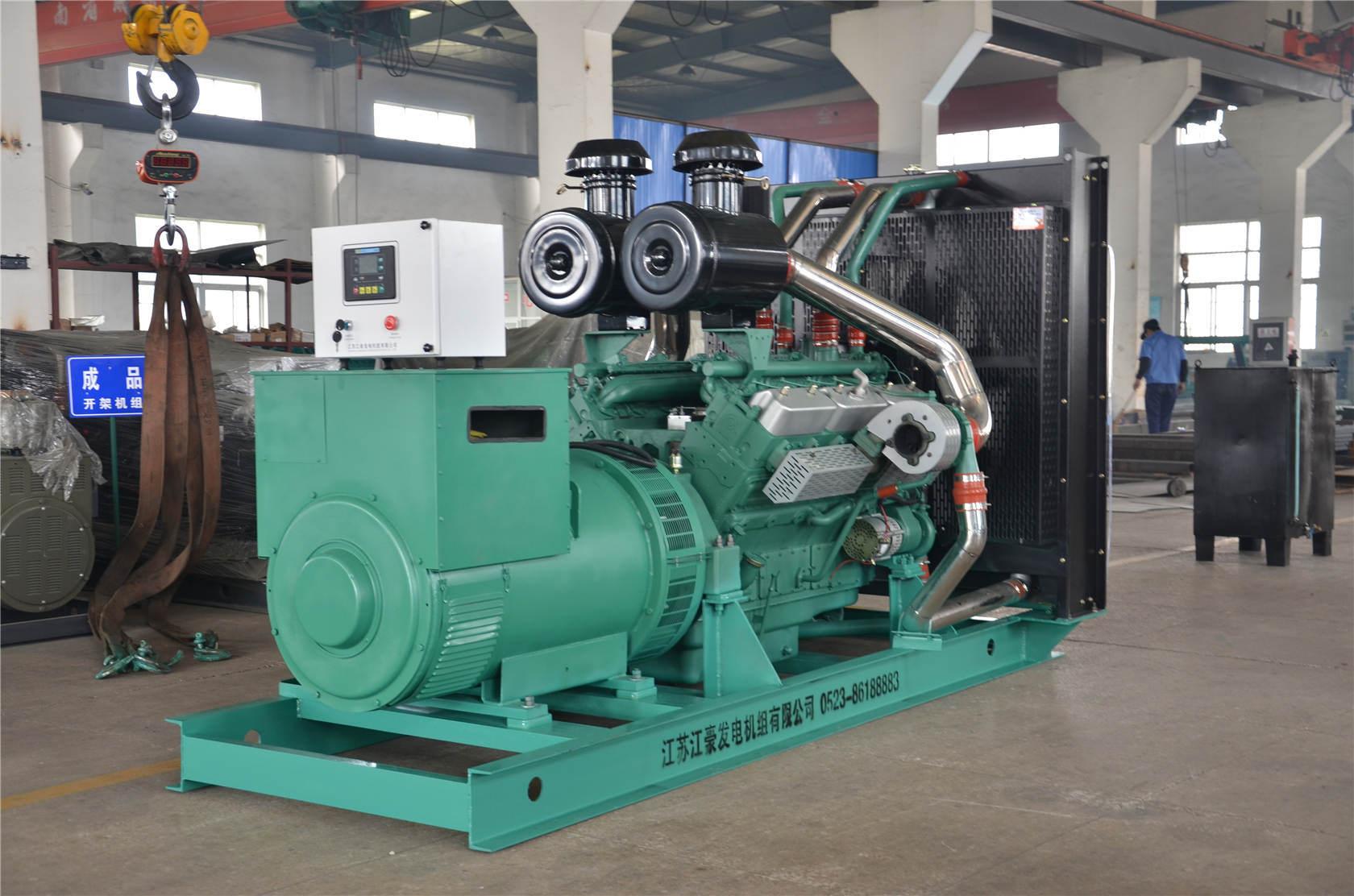 China Power Generator with Cummins Engine - China Generator, Diesel  Generator Set