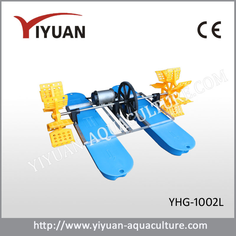 Yhg-1002L New Design High Efficiency 0.75kw Paddle Wheel Aerator