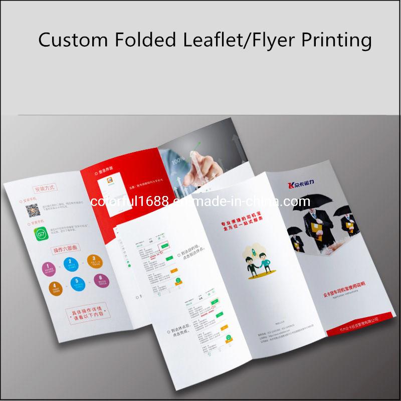 China Custom Flyer Print Brochure Customized Printing Catalogue