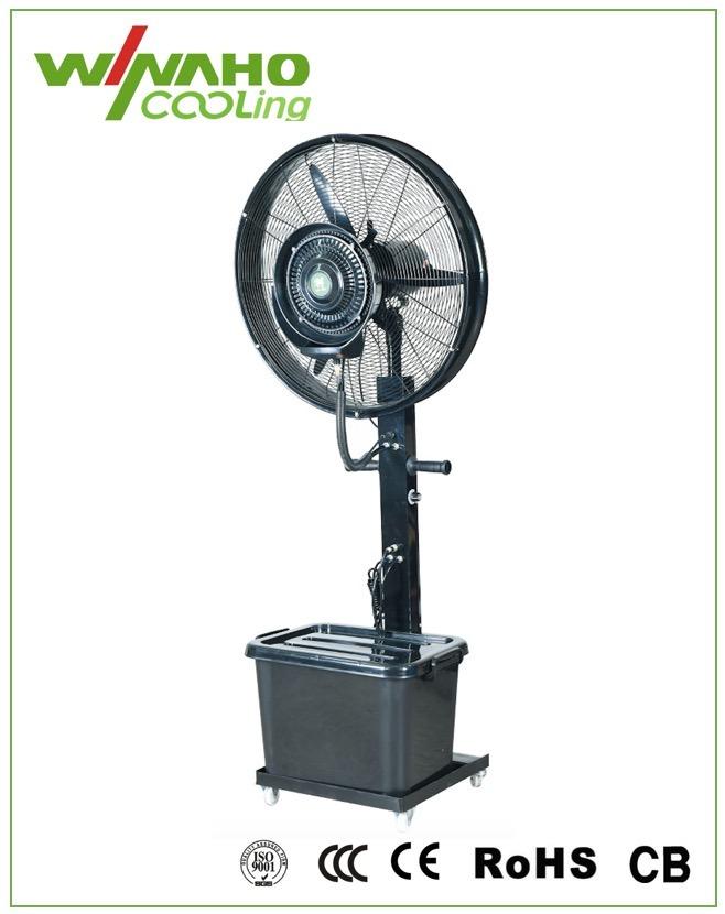 Factory Wholesale Misting System Fog Fan Portable Mist Fan