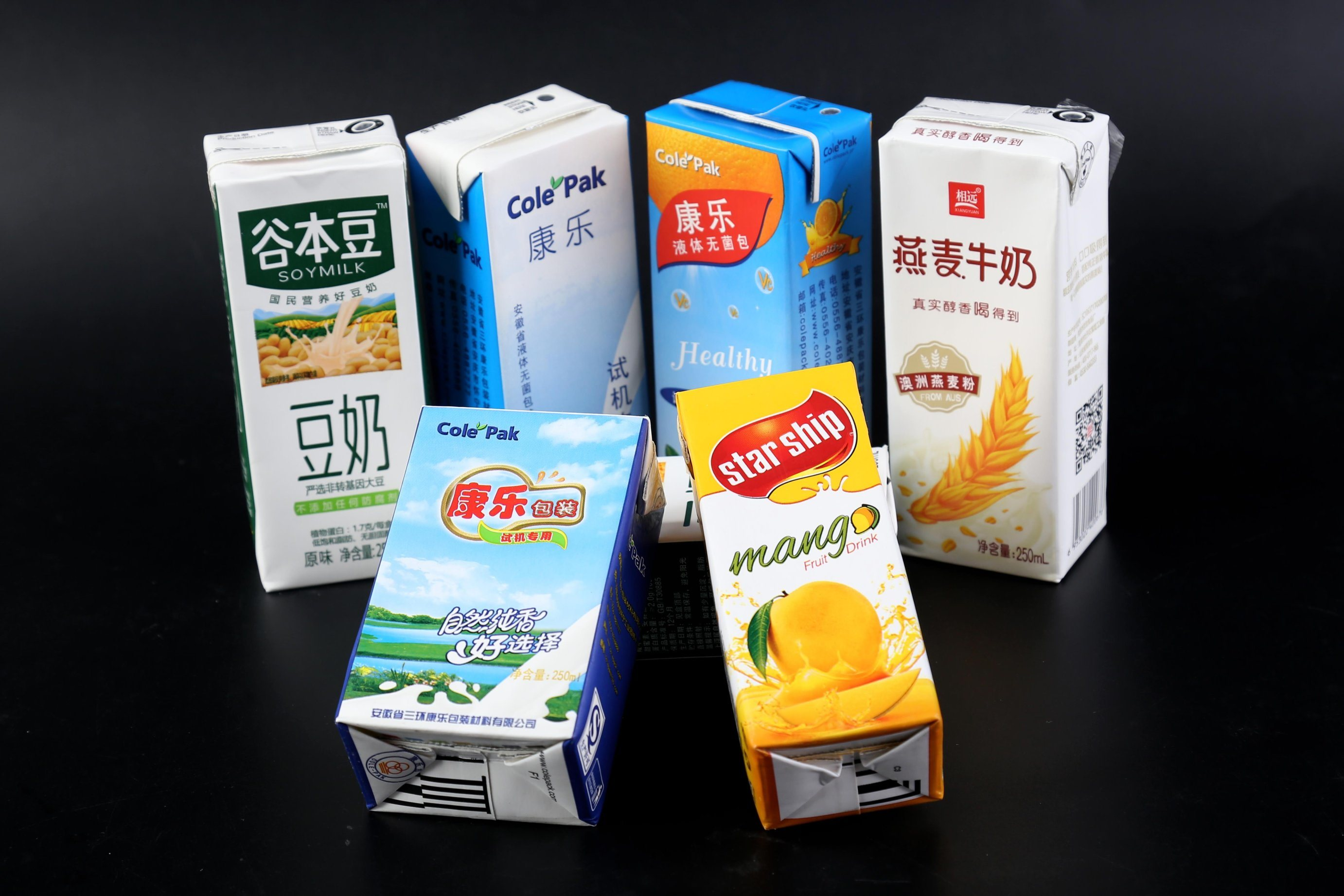 china aseptic packaging paper