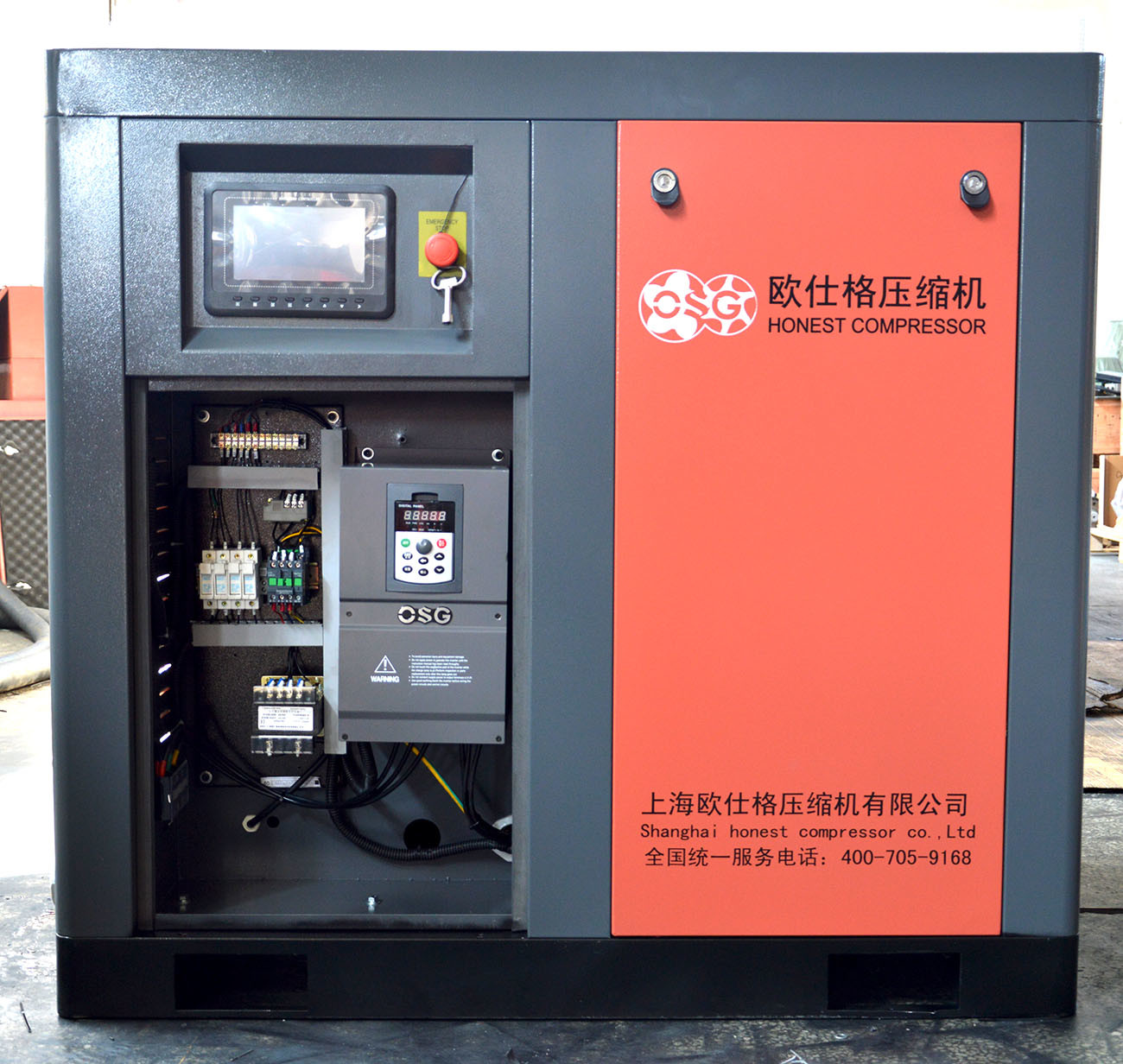 China For Metal Manufacturing Screw Air Compressor With Frequency Changer Circuit