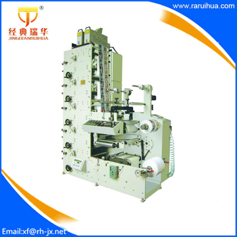 Flexible Paper Cup Printing Press Die Cutting Machine