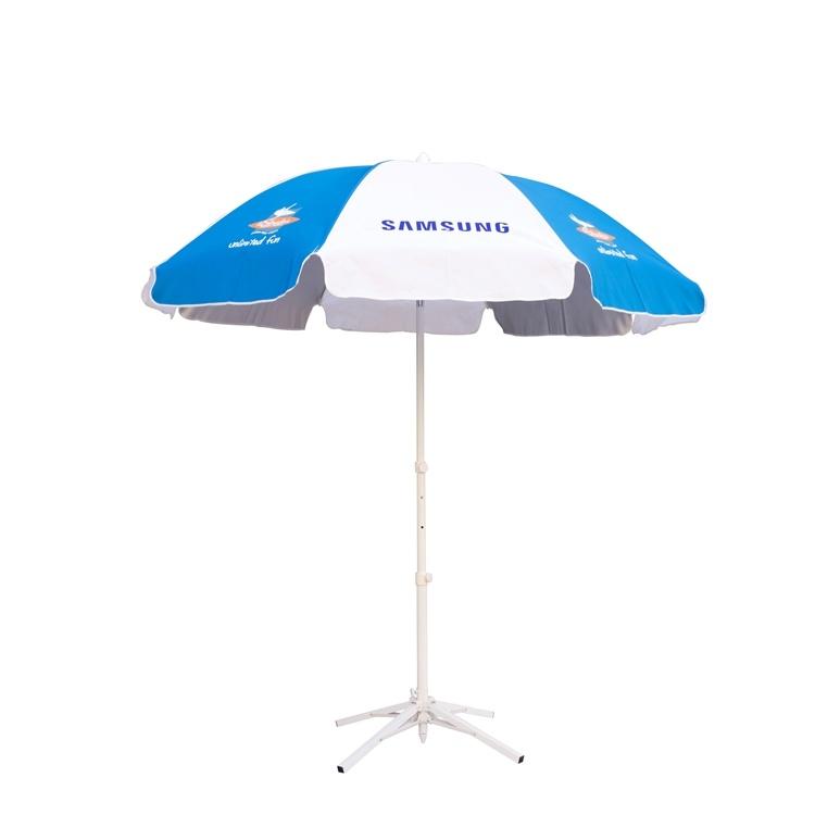 China Patio Umbrella Waterproof Garden