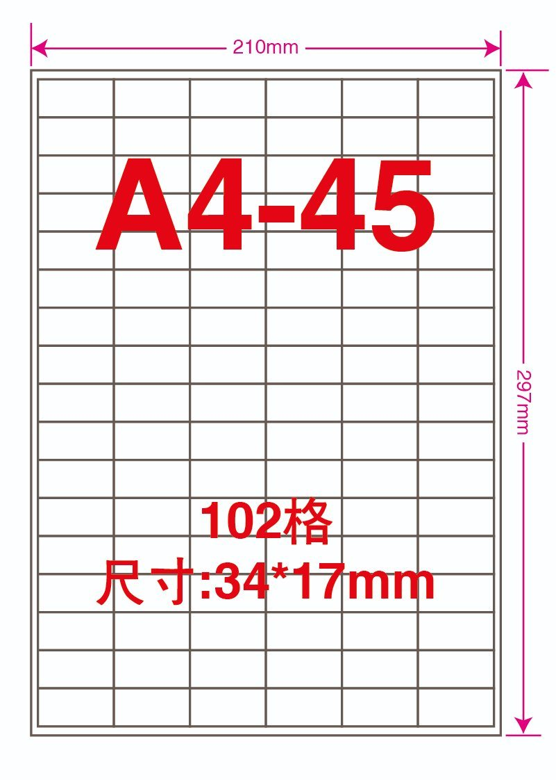 image relating to Printable Paper identify [Warm Product] 34*17mm Sticker A4 Printable Paper