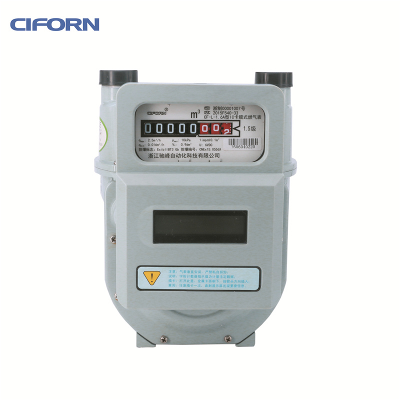 G1.6 Aluminum Case IC Card Diaphragm Gas Meter