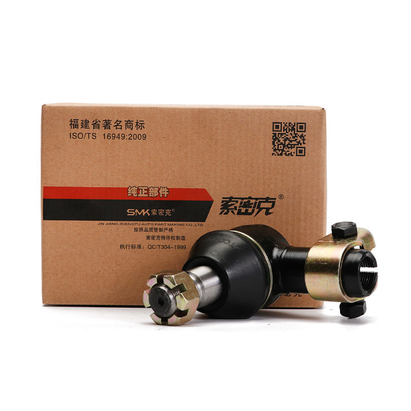 Ball Joint Assemblies (Thread Inside) for Power Cylinder of SINOTRUCK STR Heavy-Duty Trucks.