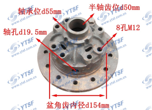 High Quality Isuzu Auto Parts Differential Carrier