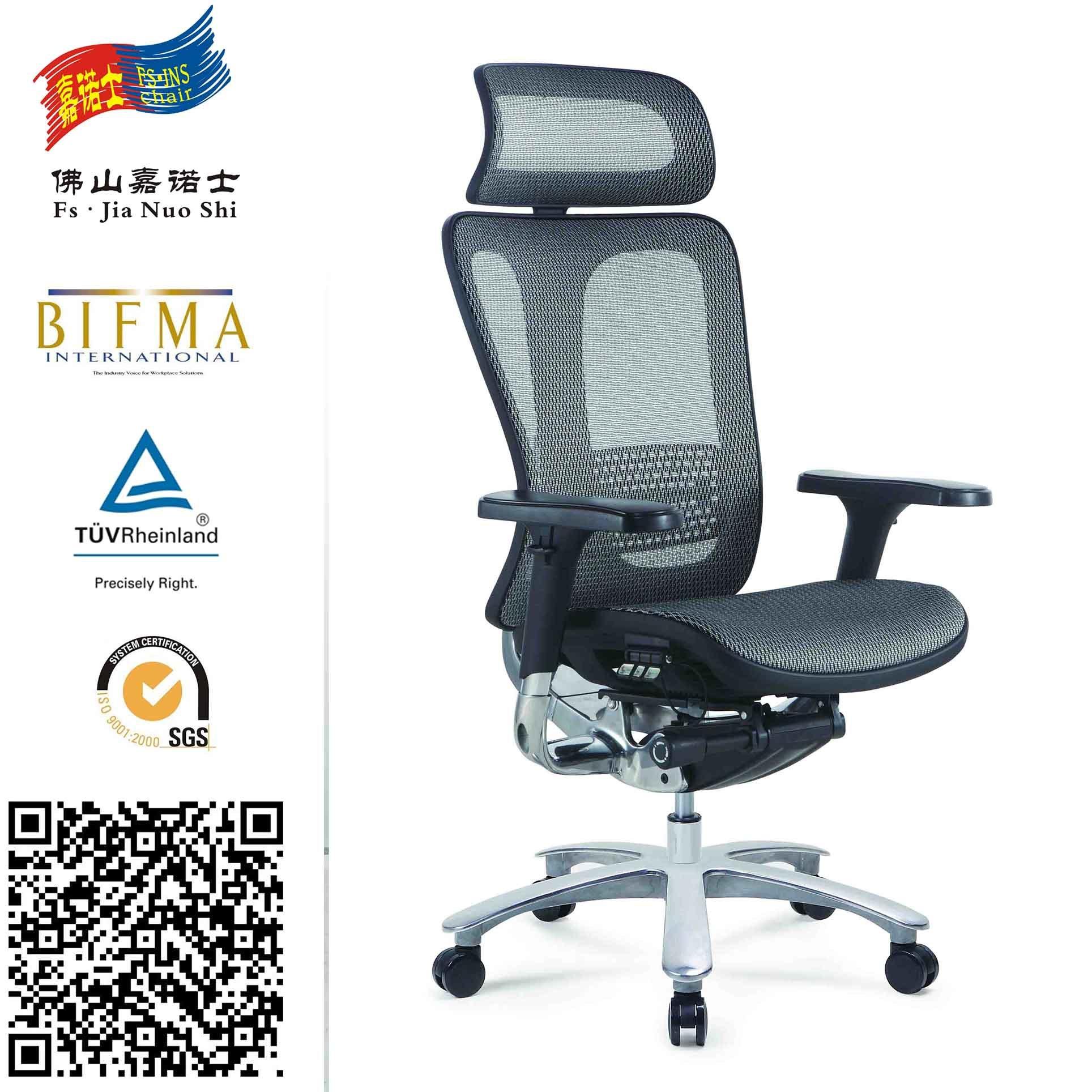 [Hot Item] Jns 5 Years Warranty Adjustable Mesh Dxracer Chair