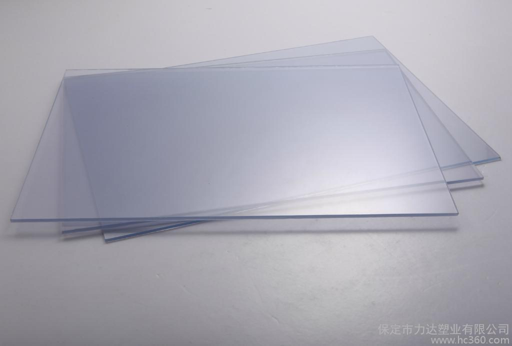 china rigid transparent a4 pvc binding sheet
