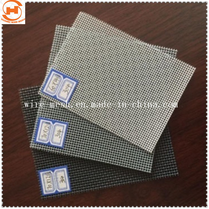 China Anti-Theft Diamond Mesh Window Screen - China Wire Mesh Screen ...