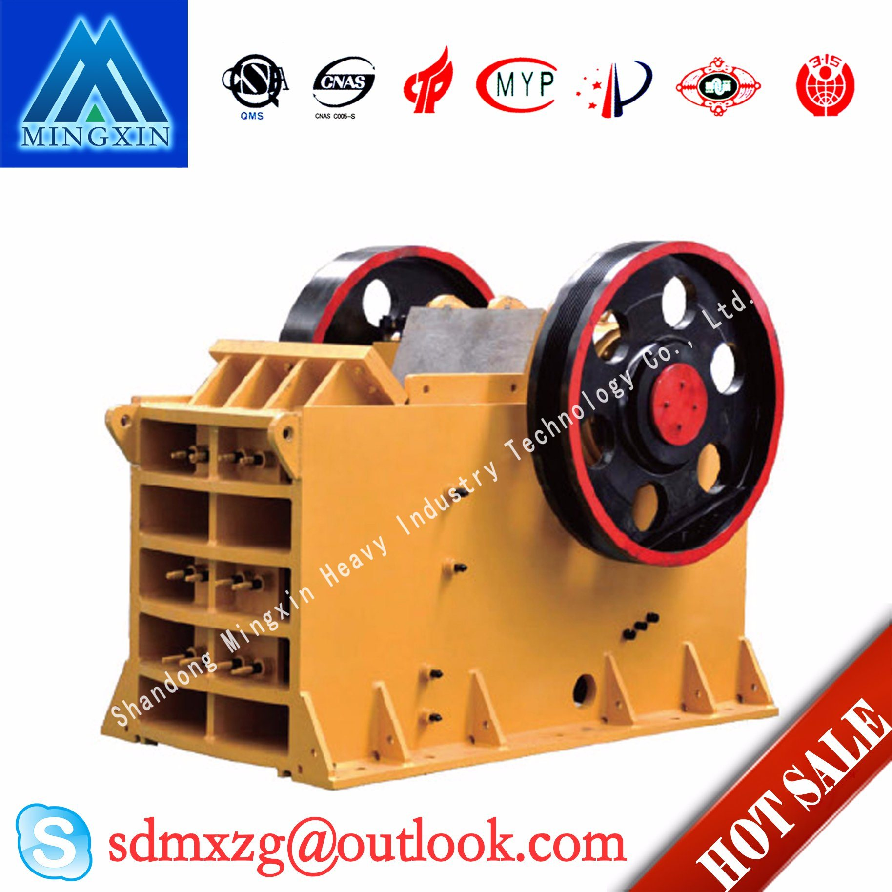 PE (X) - Jaw/Stone Crusher for Mining Equipment
