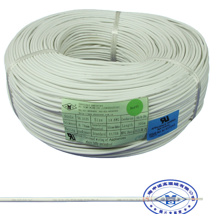 China UL3135 Silicone Rubber Flexible 18AWG Heat Resistant Wire ...