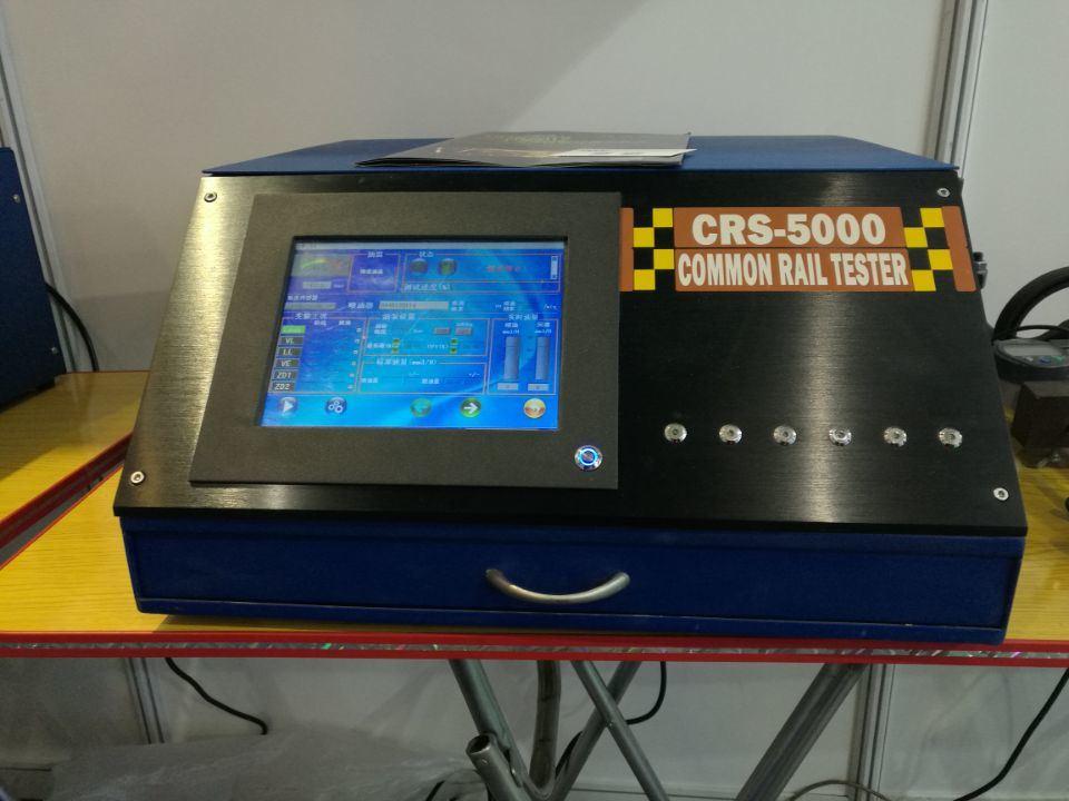China Crt 1000i Common Rail Injector Tester Photos