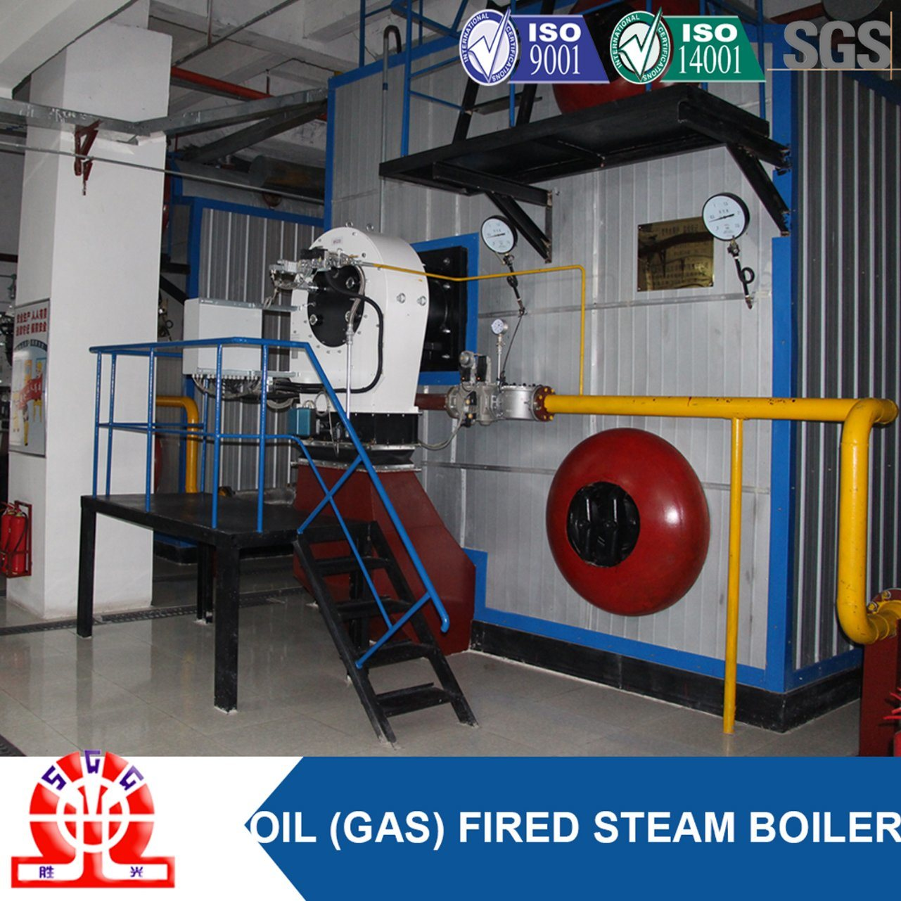 China Gold Manufacturer Gas Oil Hot Water Boiler Price Photos ...