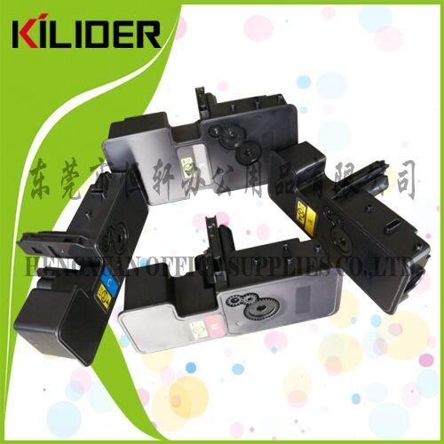 [Hot Item] New Copier Laser Color Toner Cartridge Tk-5240 for Kyocera  M5526cdw
