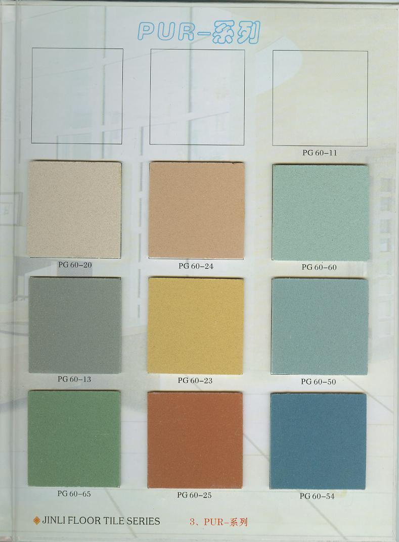 China Quartz Tile 2 China Floor Tile Flooring