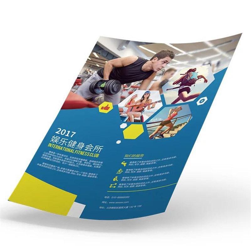 China Custom Different Size Leaflet Flyer Menu Poster