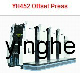 Four Color Offset Printing Machine/Four Color Press