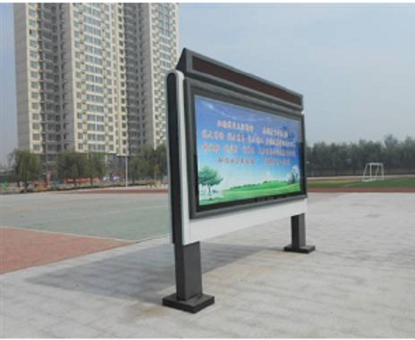 65inch Touch IR LCD Monitor pictures & photos