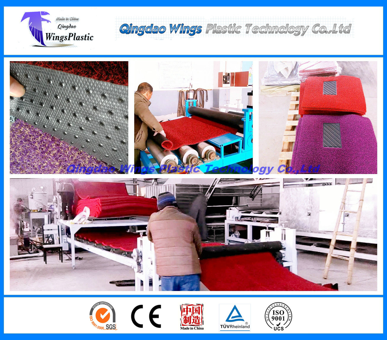 How to Produce PVC Coil Car Mat? The Mat Machinery Informations pictures & photos
