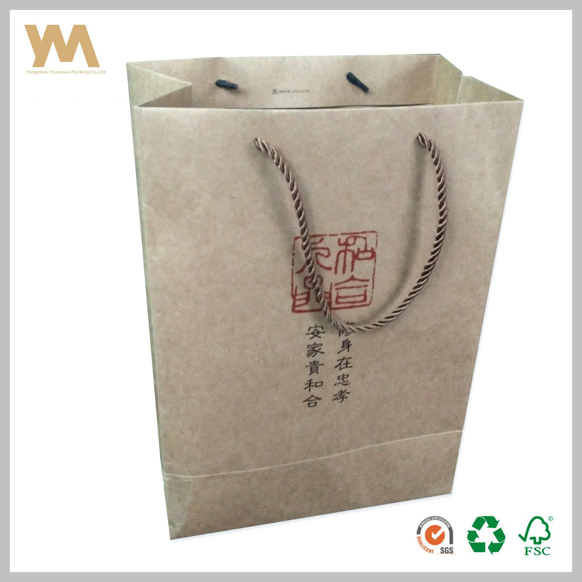 New Design Paper Bag for Garment Cosmetic Shoes Food Gift Perfume Tea