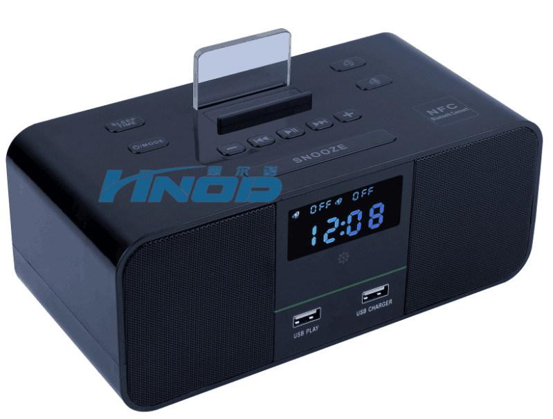 [Hot Item] FM Radio Alarm Clock Bluetooth Speaker Universal Multi Charging  Docking Station for iPhone and Samsung All Smartphones