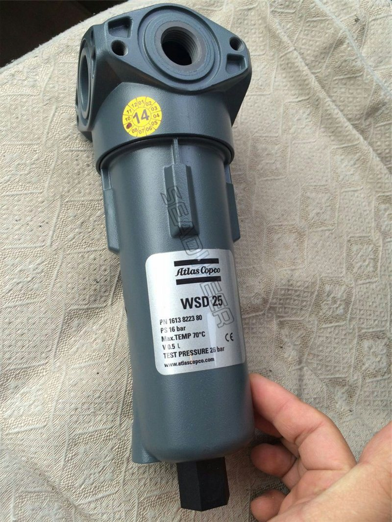 China 1613822380 Air Compressor Gas Water Separator For