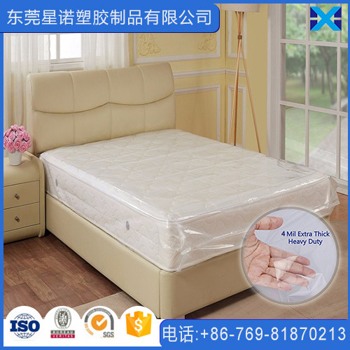 China Ldpe Moving And Storage Transparent Mattress Bag 4 Mil