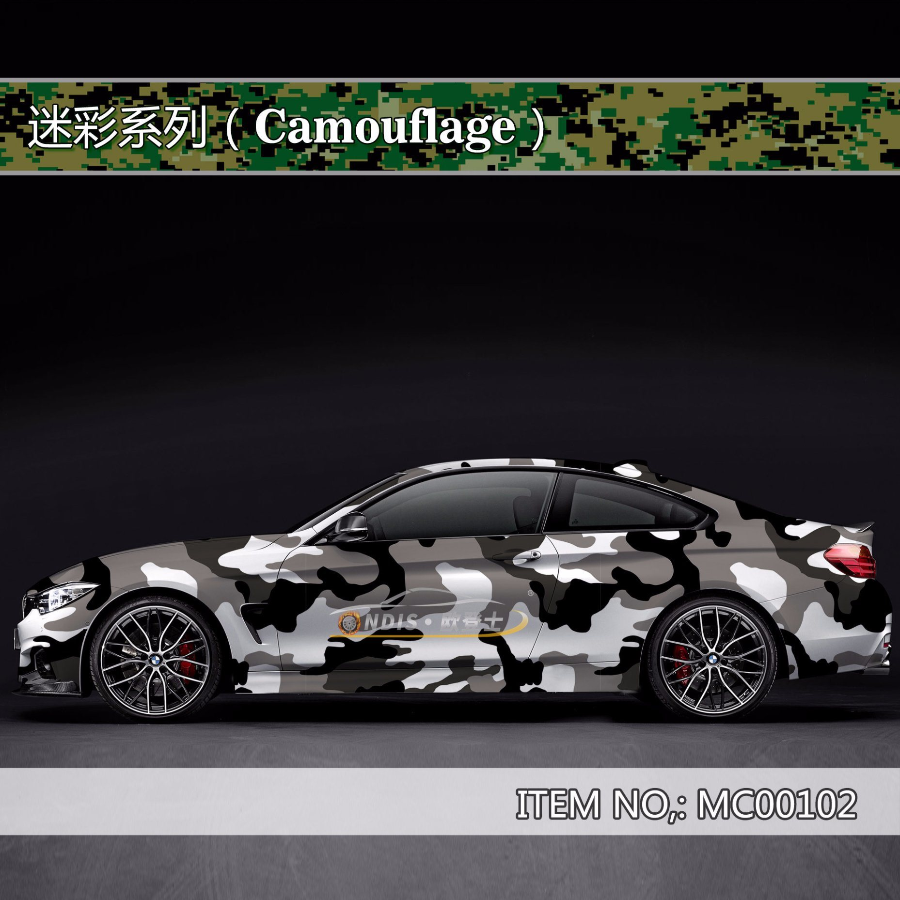 China 1 5228m camouflage car body sticker design vinyl wrap stickers china vinyl wrap sticker