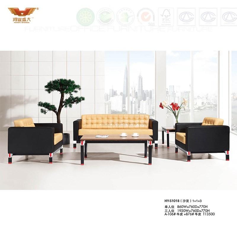 Guangdong Hongye Furniture Manufacturing Co., Ltd.