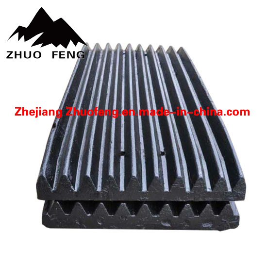 China Jaw Crusher Fixed Jaw Movable Tooth Plate - China Jaw Crusher