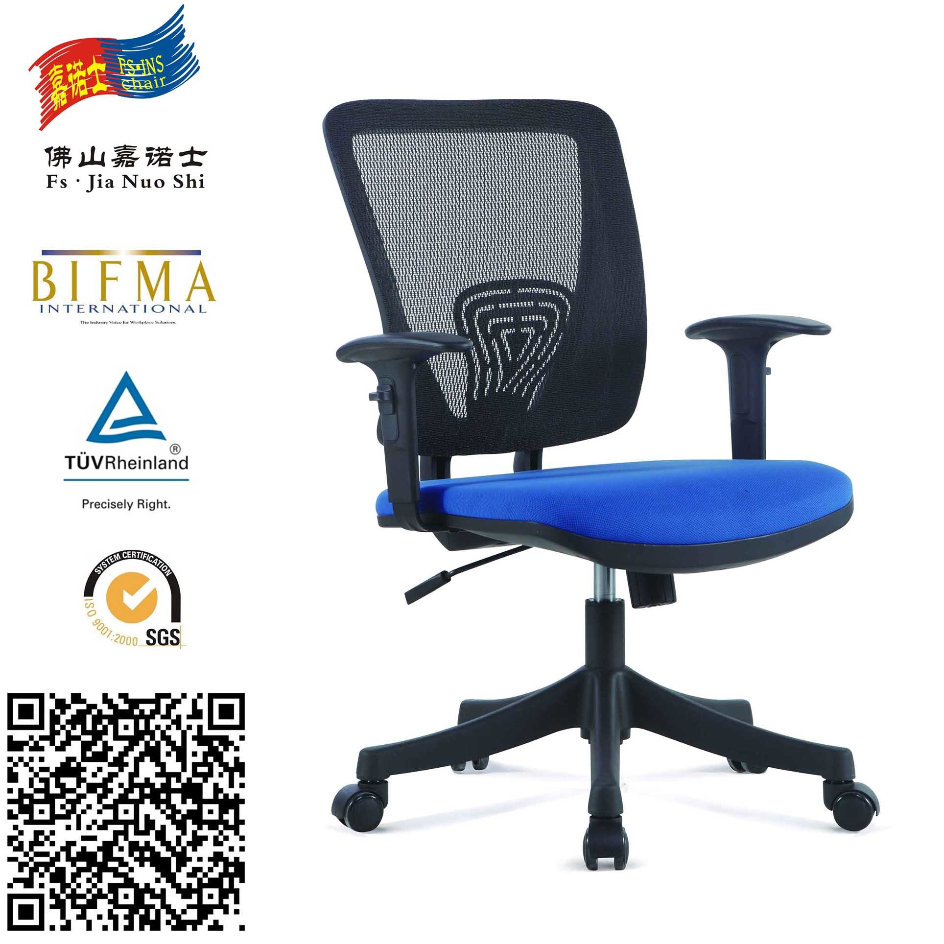 Fantastic Hot Item Promotional Best Small Swivel Fabric Chair For Home Office Or Building Office Squirreltailoven Fun Painted Chair Ideas Images Squirreltailovenorg
