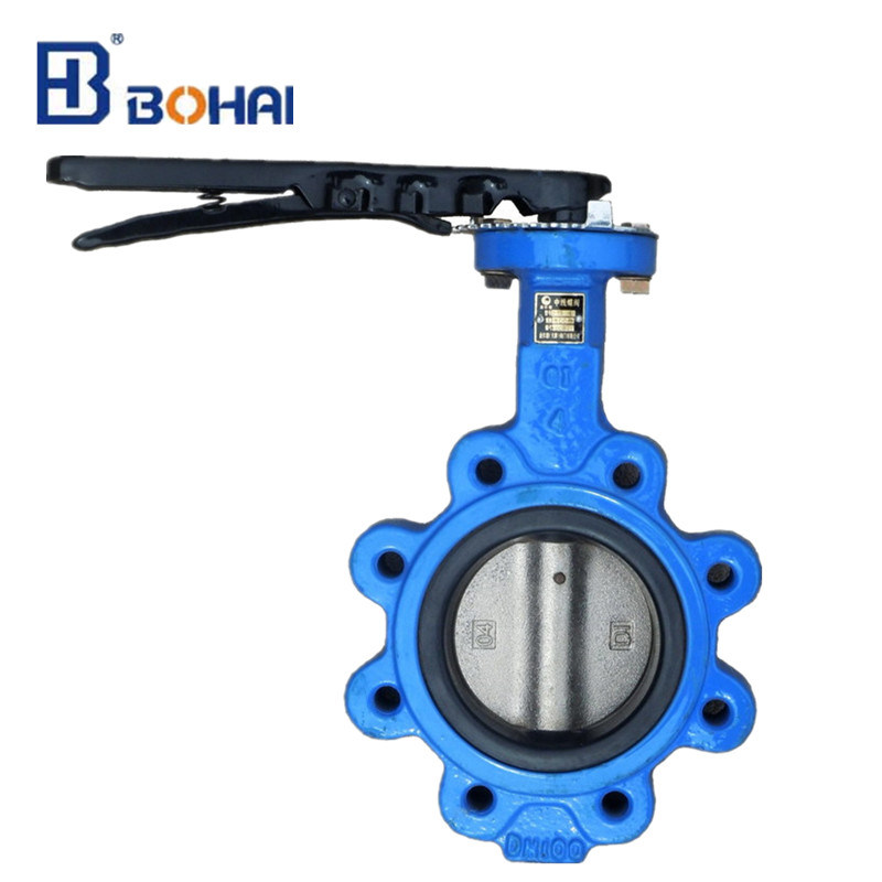 Lugged Type Rubber Lining Wafer Butterfly Valve