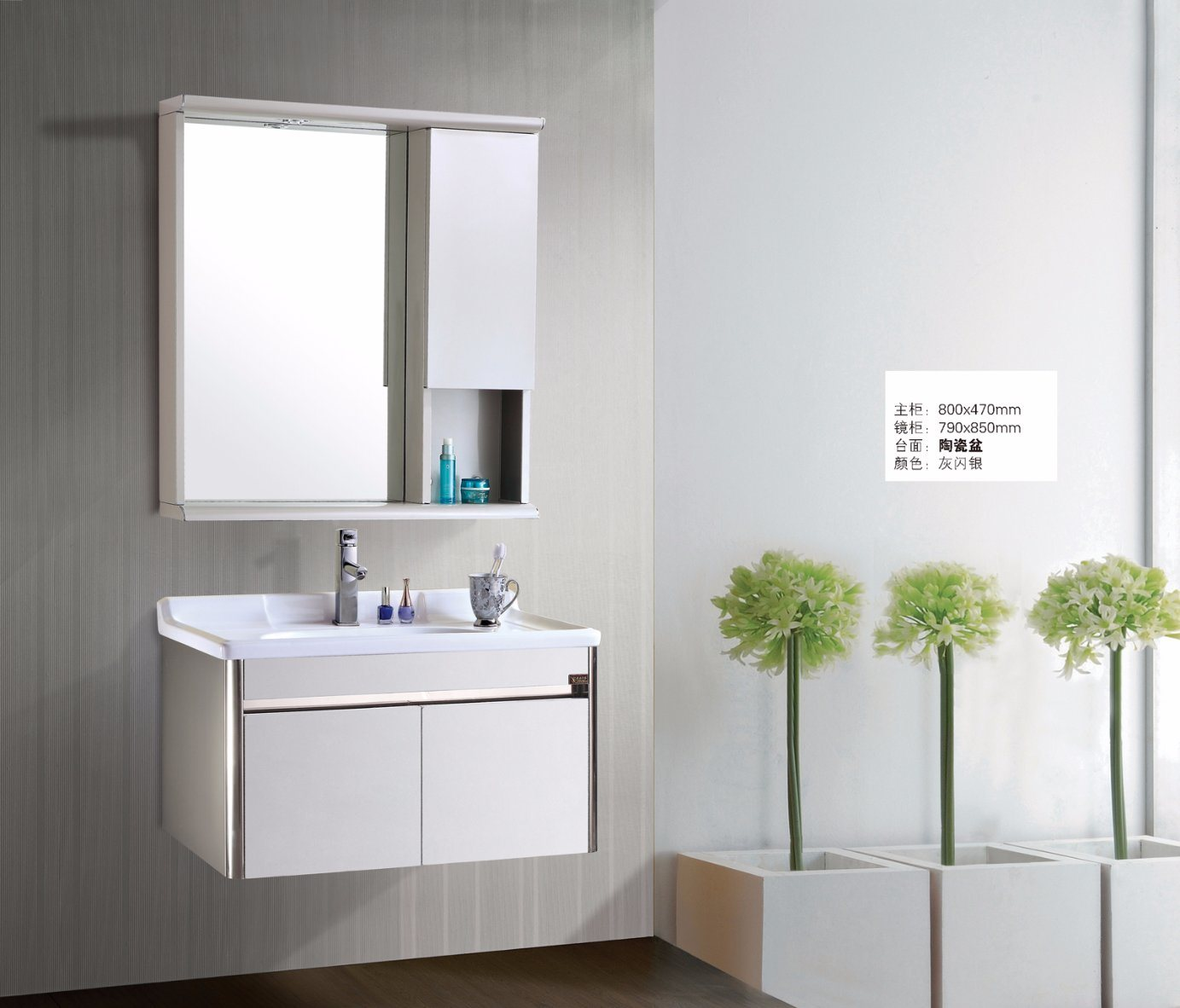 China Steel Stainless Bathroom Cabinet Tp8607/Tp8633/Tp8636/Tp8646 ...
