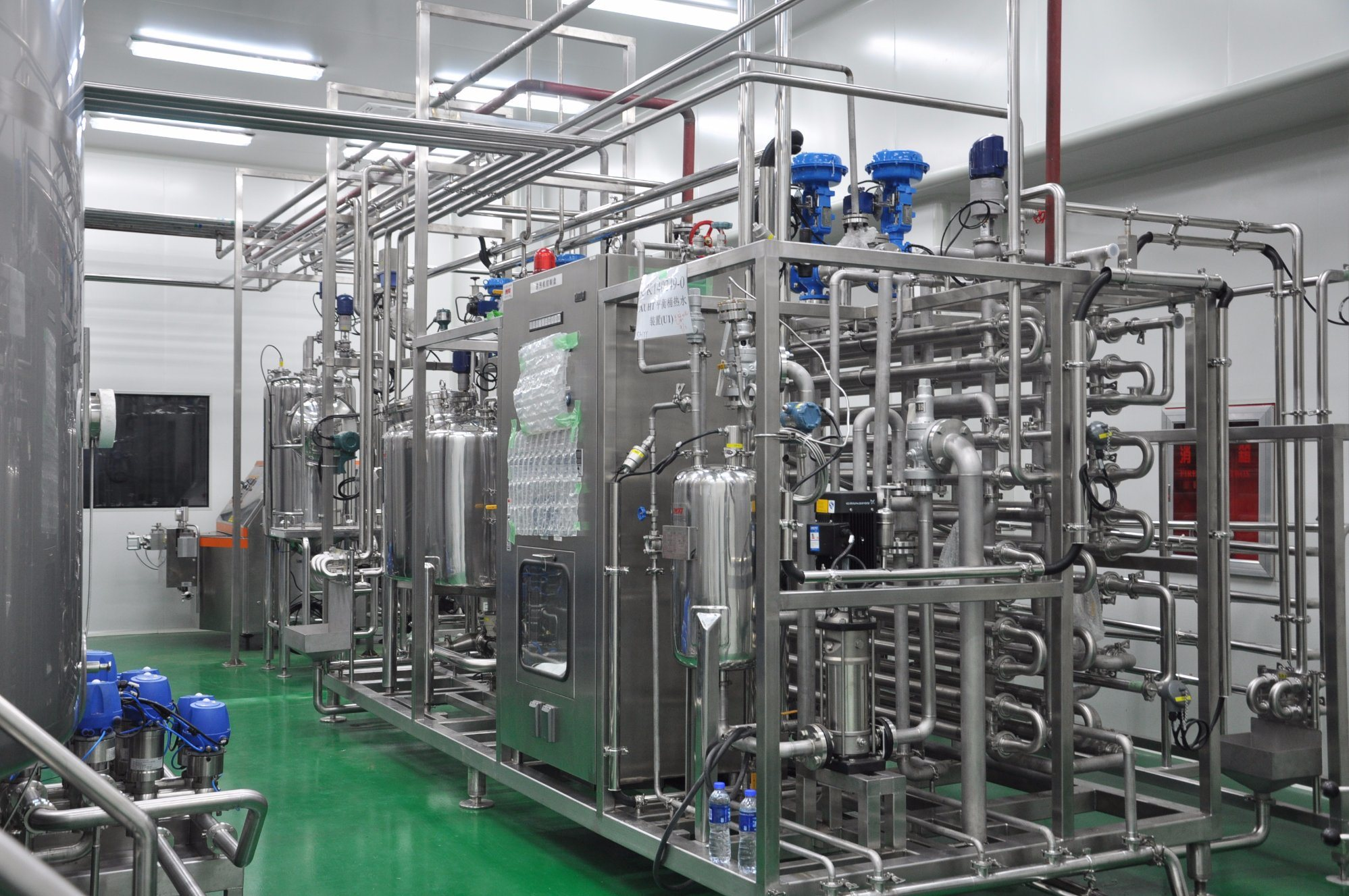Turnkey Projcet Milk Production Line pictures & photos