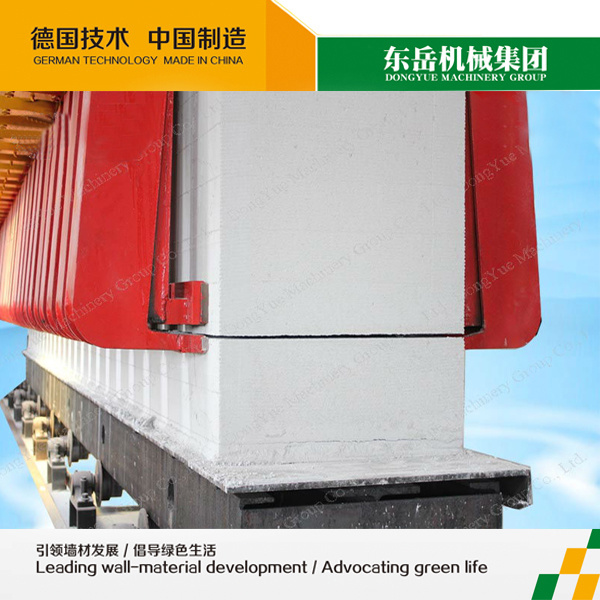 Construction Fly Ash Autoclave Aerated Concrete AAC Block Brick Making Equipment