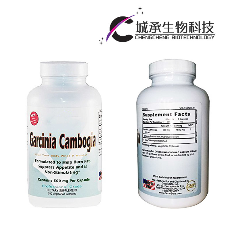 China 100 Natural Slimming Pill Garcinia Cambogia Weight Loss