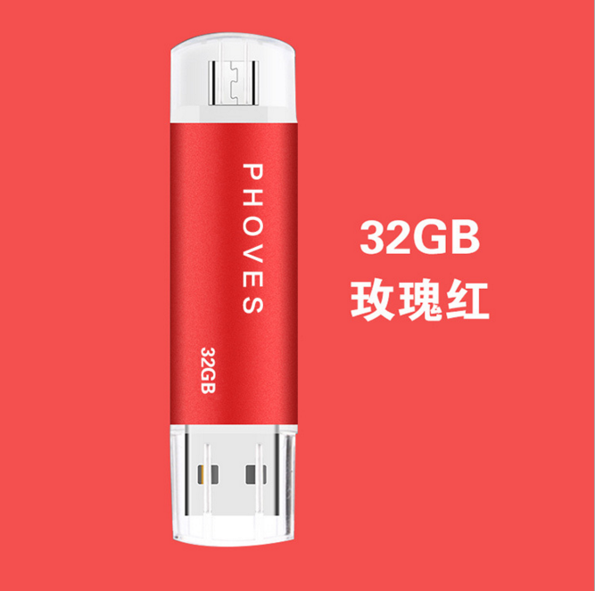 2017 Trend Products Micro Android USB Drives 128GB OTG USB Flash Drive