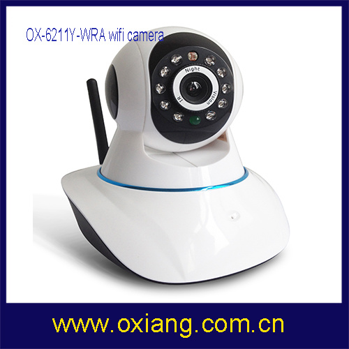 China IP Camera Built-in WiFi Connect to Smart Phone to Monitor Your