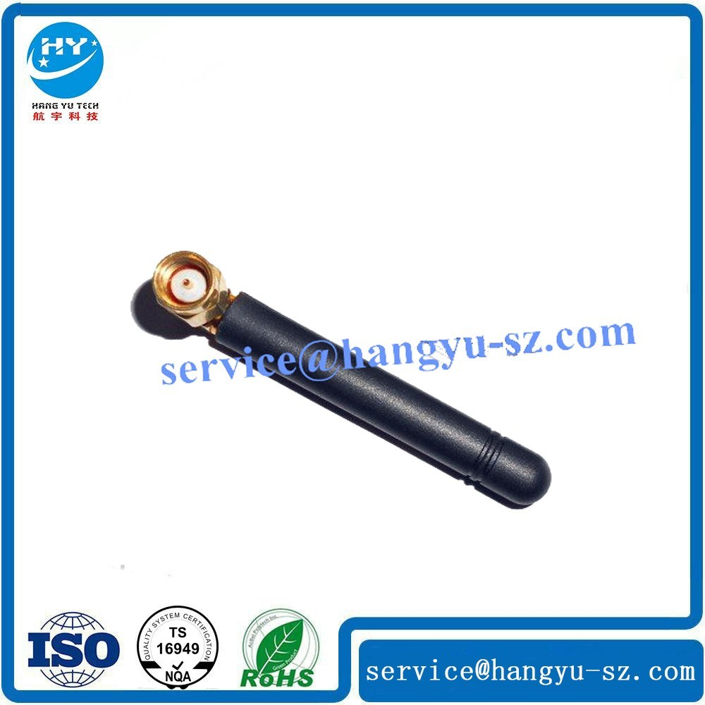 824-960 MHz Rubber Duck Antenna with SMA Connector for WLAN Frequency