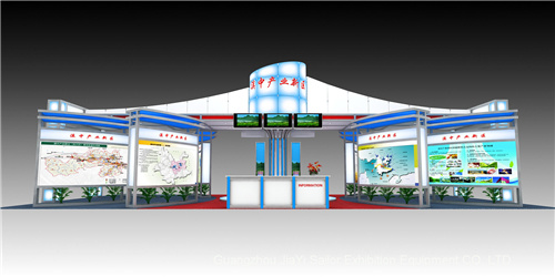 Exhibition Stand With Screen : Vector blank trade exhibition stand screen stock vector royalty