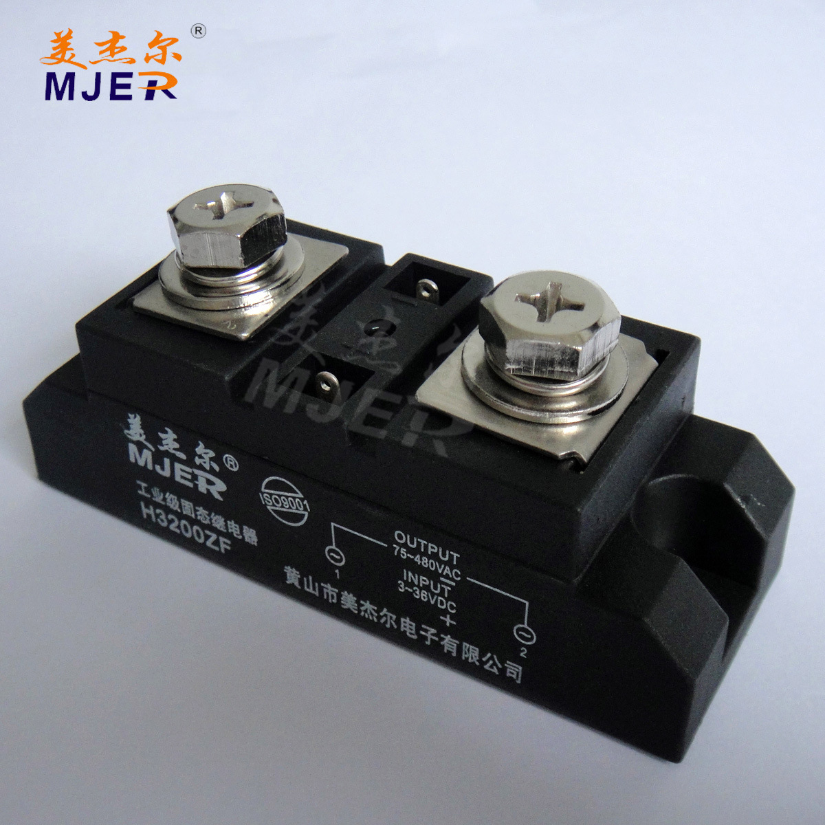 China Industrial Class Solid State Relay Ssr Dc Ac H3200zf Electronic Sillion Controller Model