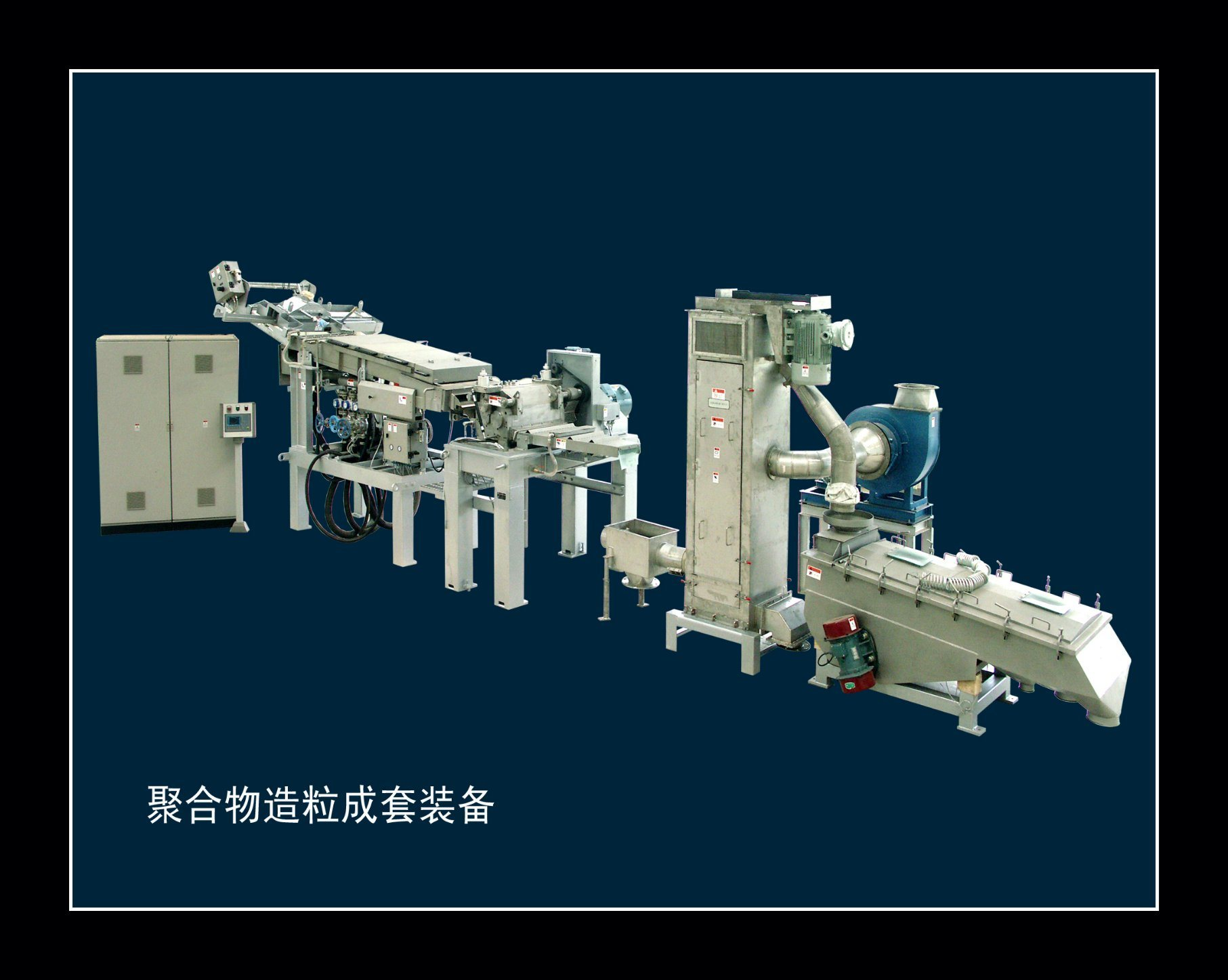 Cama Pet PBT PS Underwater Strand Pelletizing System pictures & photos