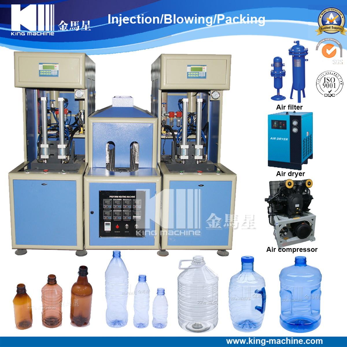 China Semi Automatic Hot Filling Bottle Blowing Machine
