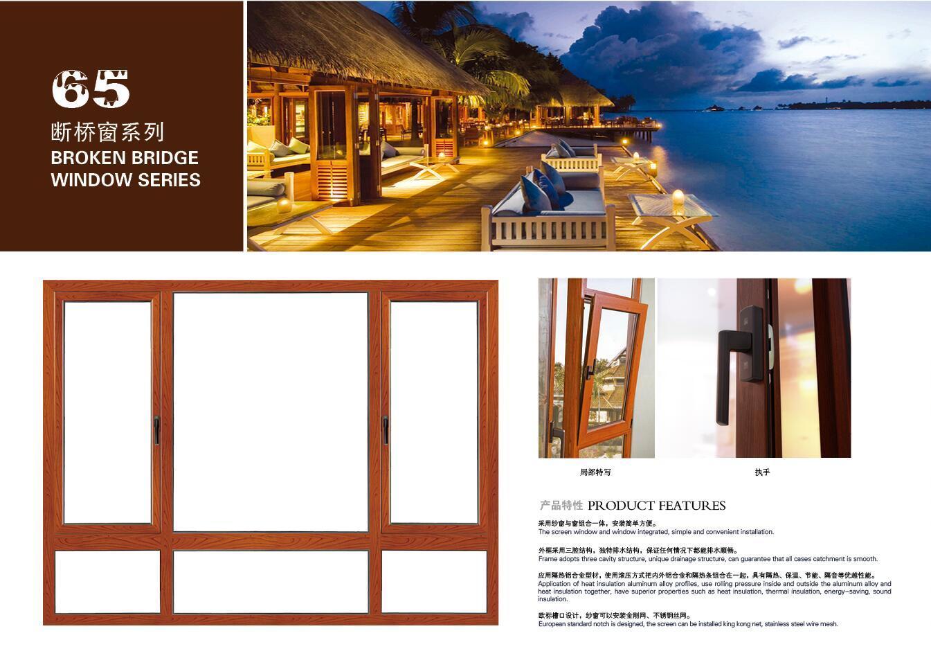 China Wood Looking Aluminium Frame Interior Exterior Sliding Door