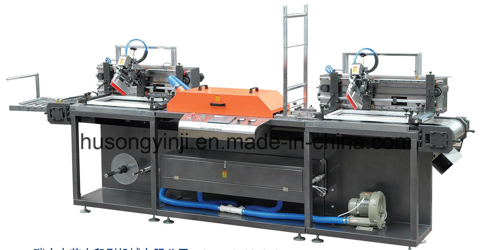 China High Temperature Inks Ribbon-Label 2 Colors Screen Printing Machine -  China Screen Printing Machine, Satin Printing Machine