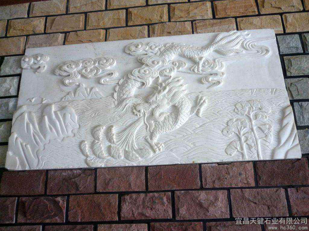 China stone cnc router for onyx jade carving relief photos