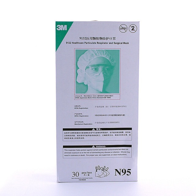 mask n95 9132