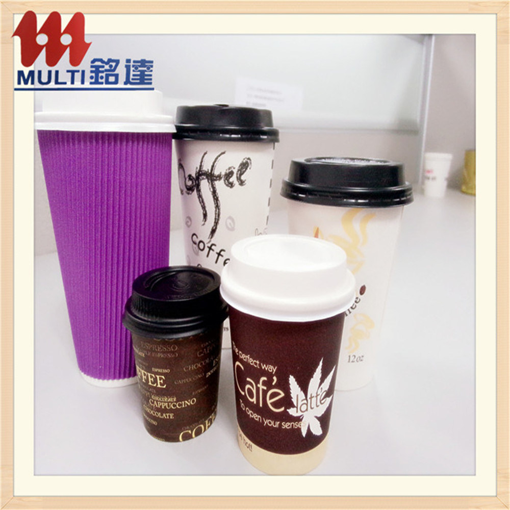 Customized Paper Cup Disposable Cup Single Wall Paper Cup